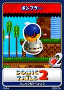 Sonic Triple Trouble karta 7