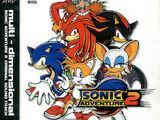 Multi-Dimensional Sonic Adventure 2 Original Sound Track