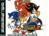 Multi-Dimensional Sonic Adventure 2 Original Sound Track