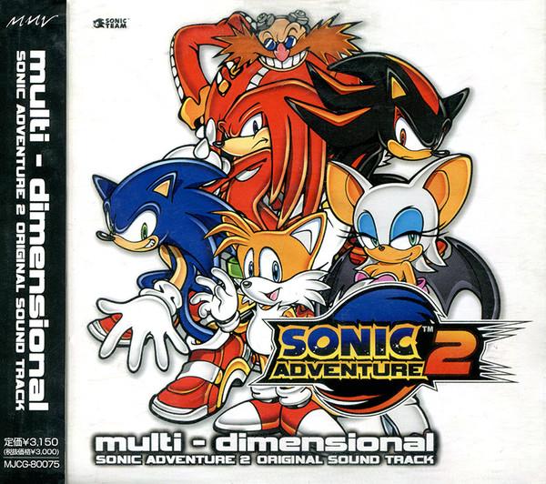 80e8aa16a8a7d Multi-Dimensional Sonic Adventure 2 Original Sound Track | Sonic ...