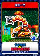 Sonic & Knuckles karta 8