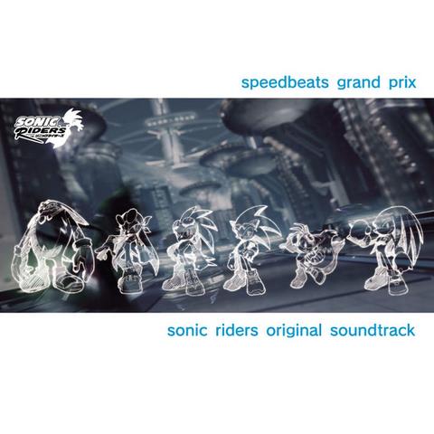 File:Sonic Riders Original Soundtrack (Speedbeats Grand Prix).png