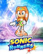 Sonic Runners ad 34