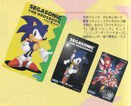 Segasonic Phonecard ad
