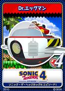 Sonic 4 EP I karta 12