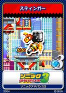 Sonic Advance 3 karta 6