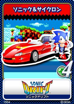 File:Sonic Drift - 04 Sonic & Cyclone.png