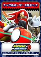 Sonic Riders Zero Gravity karta 15