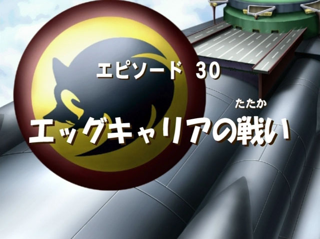 Sonic x ep 30 jap title