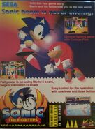 SonictheFighters US poster