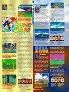 GamePro Noviembre 1997 Jam