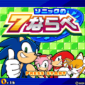 Thumbnail for version as of 01:36, October 31, 2009