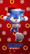 SonicFilmWallpaperXmas