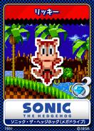 Sonic 1991 karta 15