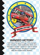WingedVictoryProfile