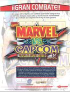 1999 12 marvel vs capcom