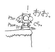 S3 Yashuara 15