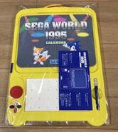 SegaWorld1995CalendarPico