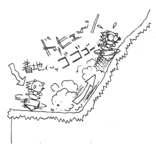 File:Sketch-Marble-Garden-Zone-Spinning-Top-IV.png