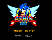 Sonic-8-Bit-Title-Screen