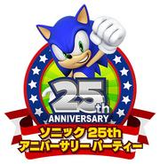 Sonic 25th