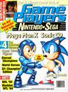 Game Players Nintendo Sega 1993 November 001