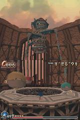 Ghost Pendulum