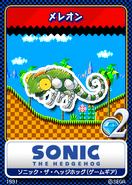 Sonic 1 8 bit karta 5