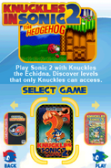 Sonic Classic Collection Menu 6