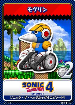 File:Sonic the Hedgehog 4 - 08 Burrobot.png