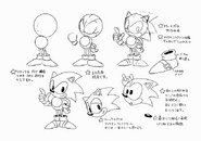 Jam Sonic 7