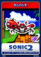 Sonic 2 karta 8
