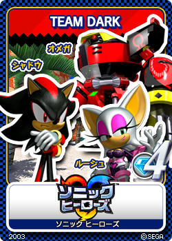 File:Sonic Heroes 14 Team Dark.png