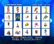 Gems Collection Chaotix Patabata