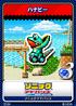 Sonic Advance - 09 Hanabii