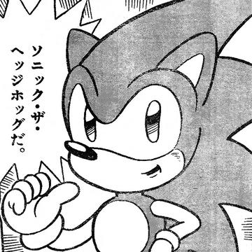 Sonic The Hedgehog Shogakukan Sonic News Network Fandom