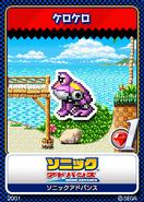 Sonic Advance karta 3