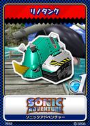Sonic Adventure karta 3