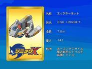 Sonic X karta 54