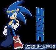 Sonic - Artwork - (1)