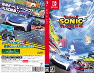 TeamSonicRacing Switch JP Cover
