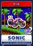 Sonic 1991 karta 7