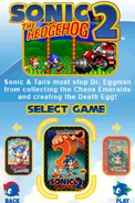 Sonic Classic Collection Menu 3