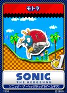 Sonic 1 8 bit karta 1