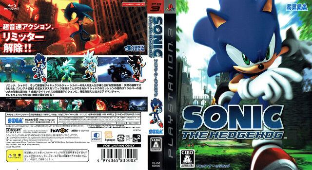 File:Sonic The Hedgehog (2006) - Box Artwork - Ps3 Japan Front - (1).jpg