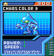 Chaos Color 3