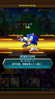 Dragon-Coins-Sonic-Lost-World-II