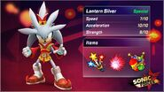 SFB Lantern Silver