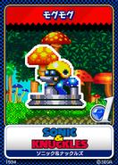 Sonic & Knuckles karta 1