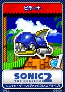 Sonic 2 karta 2